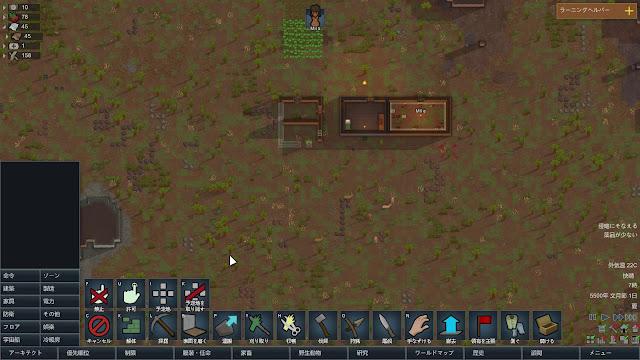 囚人部屋を作る