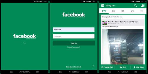 فيس بوك اخضر