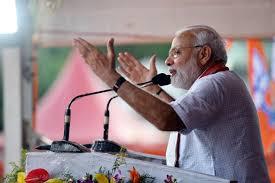 प्रधानमंत्री नरेंद्र मोदी की सागरमाला परियोजना