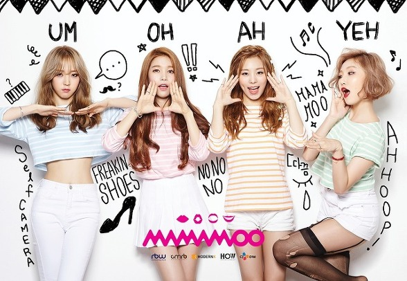 Peach Cream Love : Mamamoo -