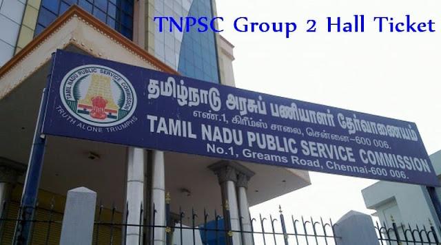 TNPSC Group 2 Hall Ticket