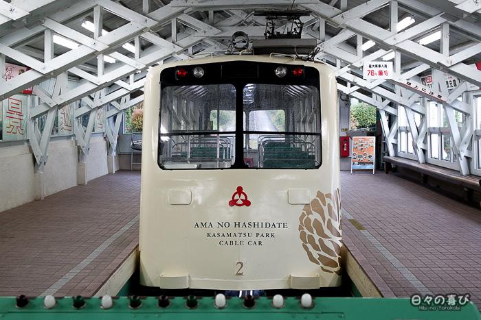 funiculaire vu de face, parc Kasamatsu, Amanohashidate