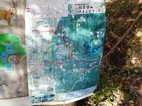 飯盛ハイキング道