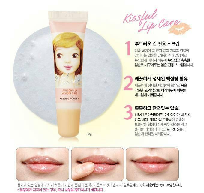 Etude House - Kissful Lip Care Scrub