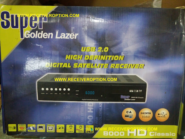 SUPER GOLDEN LAZER 8000 HD CLASSIC RECEIVER POWERVU KEY SOFTWARE