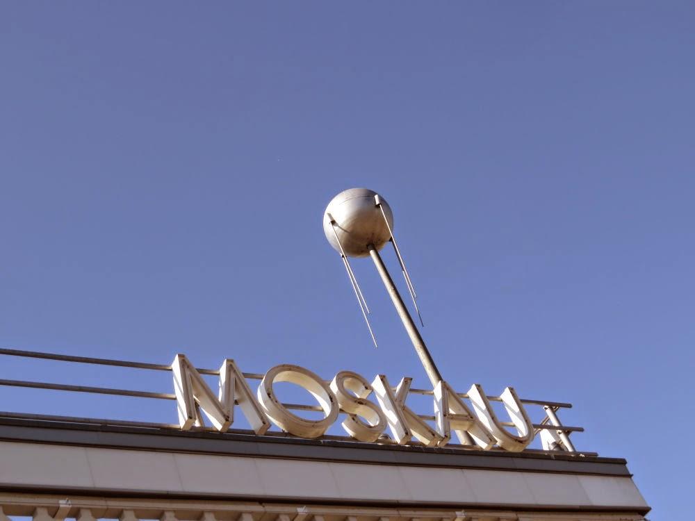 הספוטניק בכיכר מוסקבה