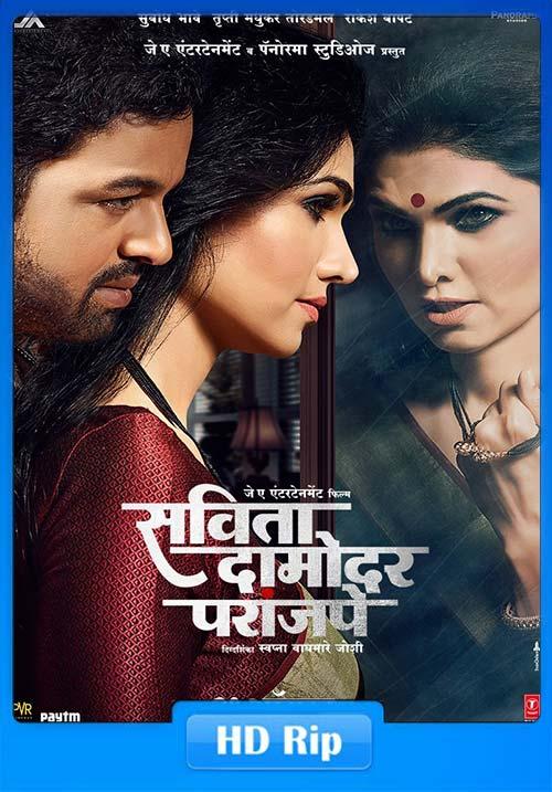 Savita Damodar Paranjape 2018 Marathi 720p HDRip x264 | 480p 300MB | 100MB HEVC