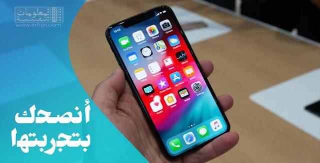 أفضل تطبيقات الايفون 2019