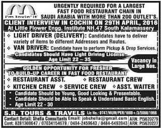 Freshers vacancy in Saudi Arabia
