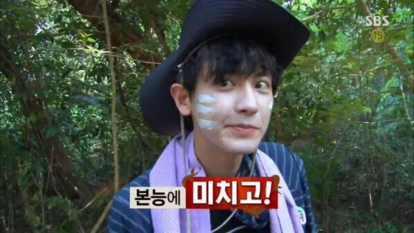ENG SUB] Chanyeol on Law of the Jungle: Hidden Kingdom Special in