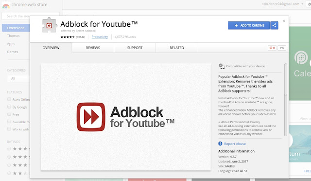 تطبيق Adblock for Youtube