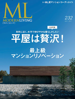 Modern Living No.232 raw zip dl
