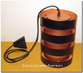 http://eurekapremium.blogspot.gr/2014/03/vintage-lamp-fog-morup-eiffel-1960s.html
