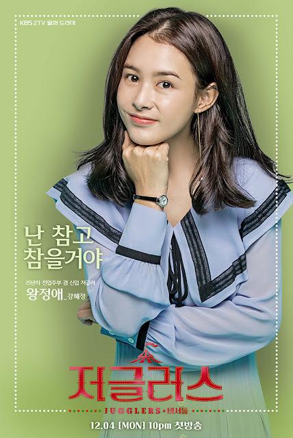 韓劇-超完美秘書-線上看-戲劇簡介-人物介紹