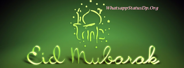 eid-mubarak-Whatsapp-profile-picture
