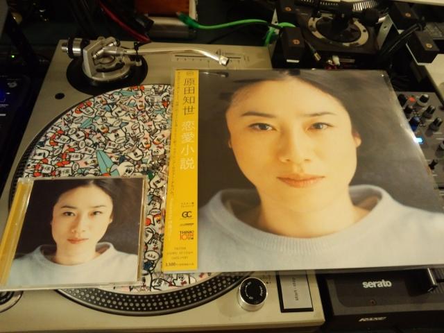 原田知世 恋愛小説 レコード CD