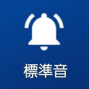 MacroDroid テンプレート【ウィジェットボタンのアイコン表示例】