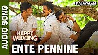 Ente Pennine (Audio Song) _ Happy Wedding _ Soubin Shahir, Sharafudeen & Siju Wilson