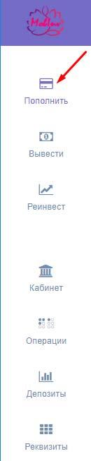 Регистрация в Mobile Invest 3