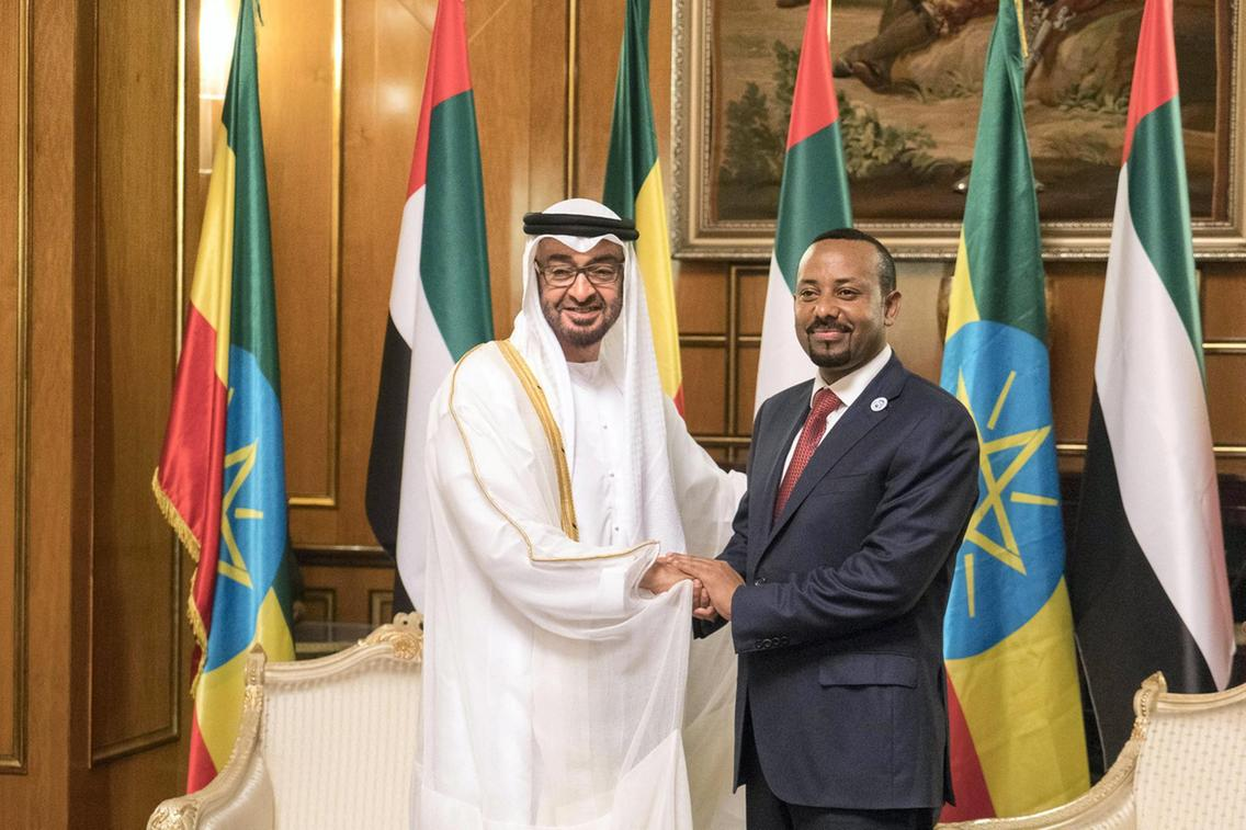 <UAE injects $3B into Ethiopia&rsquo;s cash-strapped economy