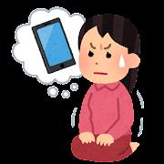 スマートフォンを使うのを我慢している人のイラスト(女性)
