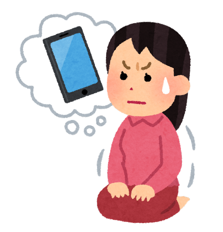 https://i2.wp.com/4.bp.blogspot.com/-QbyjHMR-2f4/WlGpT7AYPSI/AAAAAAABJmM/Po0WPX6czvAqZity43AhPDO2E5WJagGNQCLcBGAs/s800/gaman_smartphone_woman.png?resize=155%2C161&ssl=1