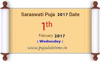 2017 Saraswati Puja Date Time