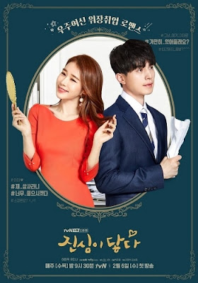 SINOPSIS Touch Your Heart Episode 1 - 16 Selesai