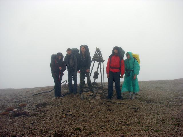 Вершина Кемаль-Эгерека. С погодой нам не повезло...