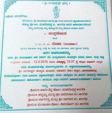Inviting For Marriage Wordings with great invitations ideas