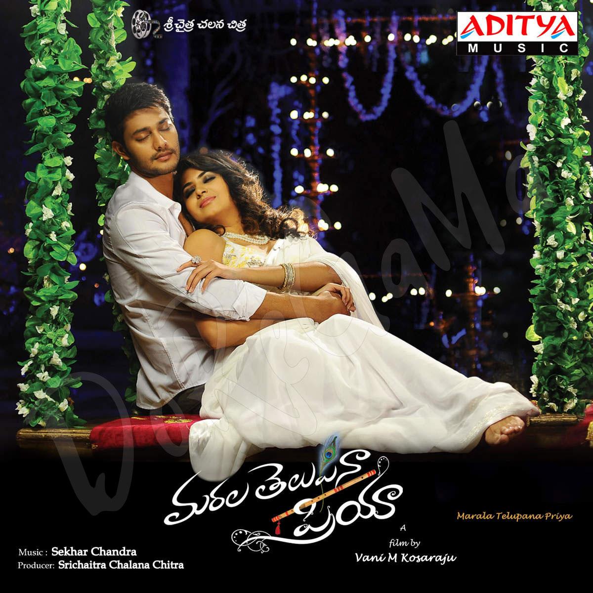 Marala-Telupana-Priya-Telugu-CD-FRont-Cover-Poster-Wallpaper
