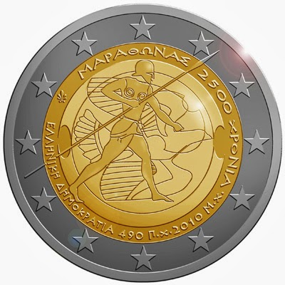 2 Euro Commemorative Coins Greece 2010 2500th anniversary Battle of Marathon
