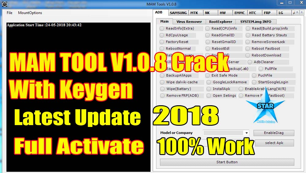 MAM TOOL V1 0 8 Without Box | Mam Tool Full Activate Latest