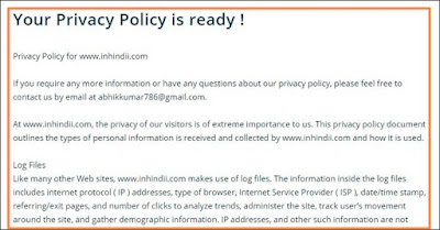 your privacy policy is ready for blog - in hindii
