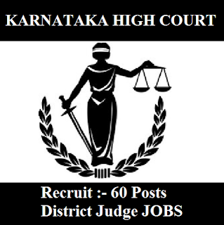 High Court of Karnataka, HC Karnataka, Karnataka, high court, District Judge, Graduation, freejobalert, Sarkari Naukri, Latest Jobs, hc karnataka logo