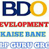 B.D.O. Officer Kaise Bane || खंड विकास अधिकारी कैसे बने।