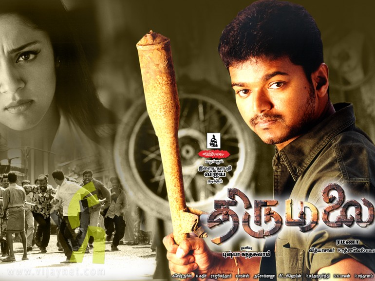 Thirumalai movie download   watch thirumalai movie online hungama.