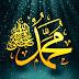 Kasih sayang Rasulullah SAW kepada umatnya