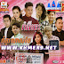 [MV] RHM VCD Vol 238 - Khmer New Year MV 2017