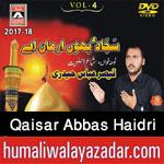 http://www.humaliwalayazadar.com/2017/09/qaisar-abbas-haidri-nohay-2018.html