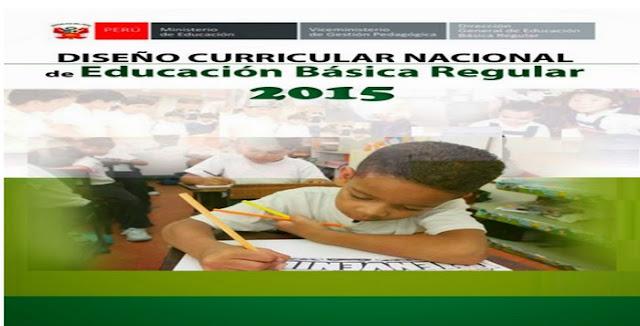 Descargar dise o curricular nacional dcn en formato word for Diseno curricular nacional 2016 pdf