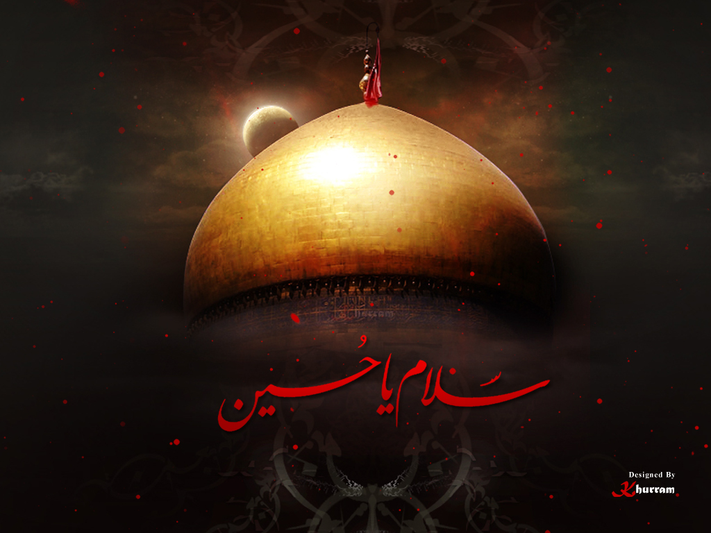 Maula Ali Shrine Wallpaper: Salam Ya Hussain HD Wallpaper
