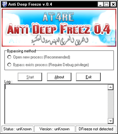 anti deep freeze 0.4 ziddu