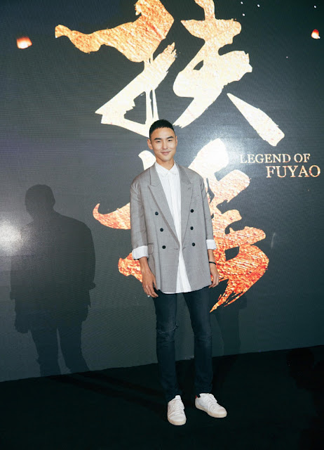 Legend of Fuyao presscon