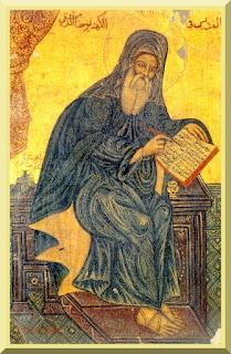 Saint John of Damascus from an Arabic icon - PD-1923