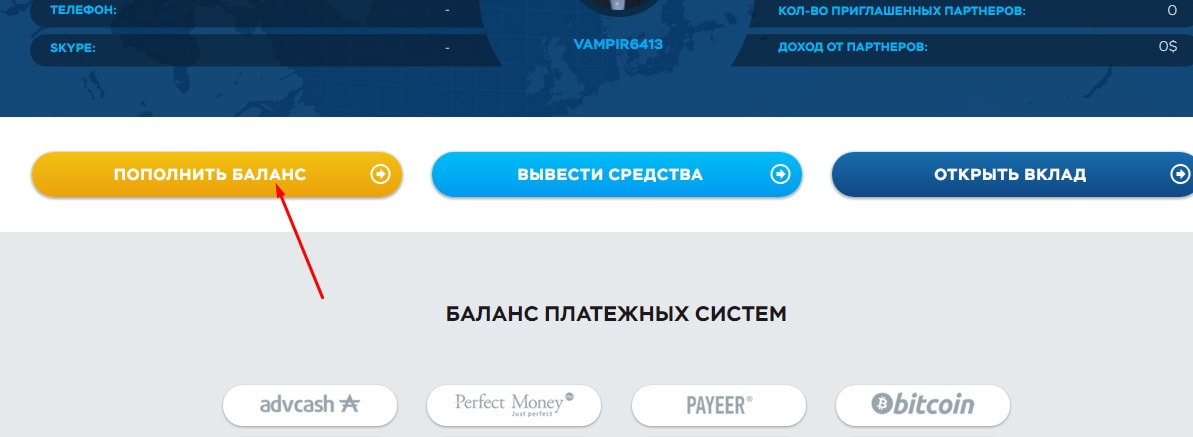 Регистрация в Coin Valley 5