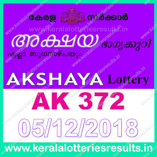 KeralaLotteriesresults.in, akshaya today result: 5-12-2018 Akshaya lottery ak-372, kerala lottery result 05-12-2018, akshaya lottery results, kerala lottery result today akshaya, akshaya lottery result, kerala lottery result akshaya today, kerala lottery akshaya today result, akshaya kerala lottery result, akshaya lottery ak.372 results 5-12-2018, akshaya lottery ak 372, live akshaya lottery ak-372, akshaya lottery, kerala lottery today result akshaya, akshaya lottery (ak-372) 5/12/2018, today akshaya lottery result, akshaya lottery today result, akshaya lottery results today, today kerala lottery result akshaya, kerala lottery results today akshaya 5 12 18, akshaya lottery today, today lottery result akshaya 5-12-18, akshaya lottery result today 05.12.2018, kerala lottery result live, kerala lottery bumper result, kerala lottery result yesterday, kerala lottery result today, kerala online lottery results, kerala lottery draw, kerala lottery results, kerala state lottery today, kerala lottare, kerala lottery result, lottery today, kerala lottery today draw result, kerala lottery online purchase, kerala lottery, kl result,  yesterday lottery results, lotteries results, keralalotteries, kerala lottery, keralalotteryresult, kerala lottery result, kerala lottery result live, kerala lottery today, kerala lottery result today, kerala lottery results today, today kerala lottery result, kerala lottery ticket pictures, kerala samsthana bhagyakuri