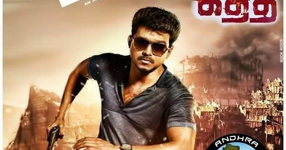 Vijay's Kaththi (2014) Telugu Movie Mp3 Songs Free