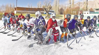 5th IHAI National Ice Hockey Championship-2020