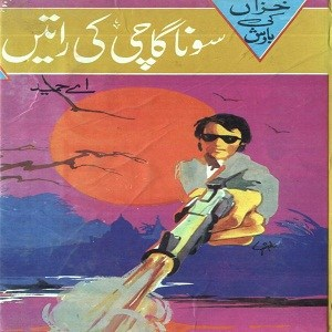 Sonagachi Ki Ratain Novel By A Hameed
